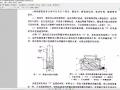 γ射线探伤设备的分类与结构 (13播放)