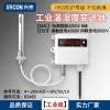 THT200高精度温湿度传感器 0-10V输出温湿度变送器