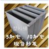 洗片桶医院x光胶片医用工业探伤洗片槽装显影定影暗室设备显影桶