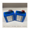 14.8V锂电池组扫地机器人医疗设备18650户外音箱监控电源探伤仪