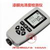 新标准GB-38900 金属探伤仪 油漆层微量厚度检验仪 仪器设备
