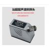 SIUI汕超 超声波探伤仪用横波斜探头5Z13*13K2无损检测探伤传感
