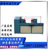 CDG-2000微机控制荧光磁粉探伤机 磁粉探伤机烫伤仪 探伤设备工程