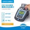 哈希DR1900系列分光光度计 IP67级便携式分光光度计