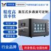 气密性IP防水检测仪 密封性检漏仪 无损检测多通道检漏仪